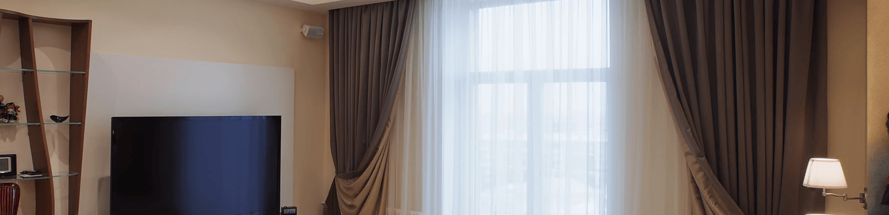 Contact Us Pj Curtains